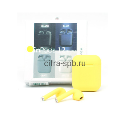 Беспроводные наушники  inPods i12 сенсорные c микрофоном ярко-желтый купить оптом | cifra-spb.ru
