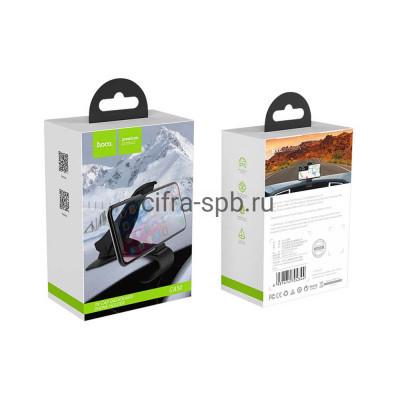 Держатель для телефона CA50 черный Hoco купить оптом | cifra-spb.ru