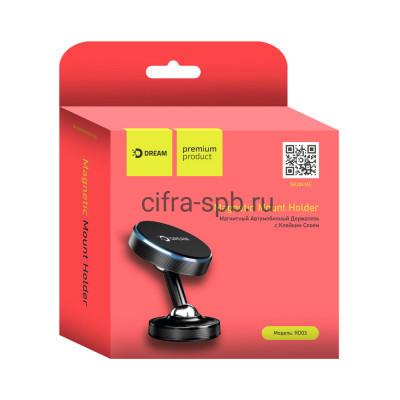 Держатель для телефона RD03 магнитный черный Dream купить оптом   cifra-spb.ru