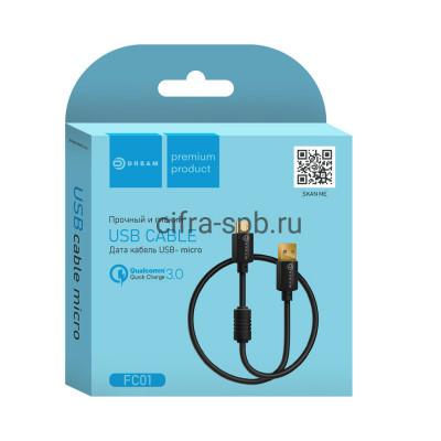 Кабель Micro FC01 QC3.0 2.4A черный Dream 1.5m купить оптом   cifra-spb.ru