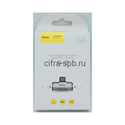 Адаптер LS24 с Lightning на 2 Lightning разветвитель серебро Hoco купить оптом | cifra-spb.ru