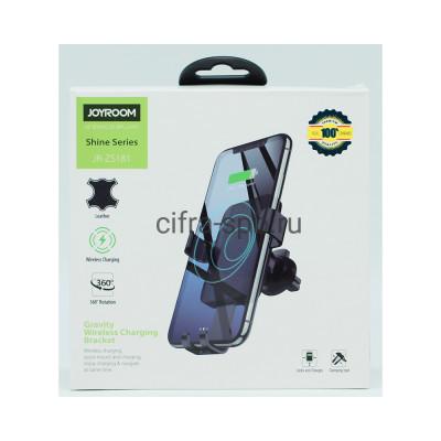 Держатель для телефона JR-ZS181 беспроводная зарядка черный Joyroom купить оптом | cifra-spb.ru