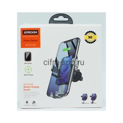 Держатель для телефона JR-ZS182 беспроводная зарядка черный Joyroom купить оптом | cifra-spb.ru