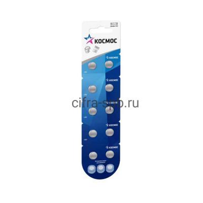 Батарейка AG01, L621, LR60, 164, 364 Космос 10шт (цена за ед.) купить оптом | cifra-spb.ru