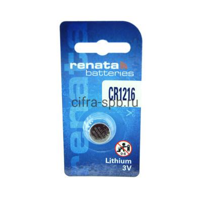 Батарейка CR1216 3V Lithium Renata 1шт купить оптом | cifra-spb.ru