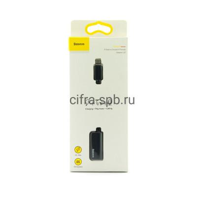Адаптер L37 с Ligtning на 2 Lightning CALL37-01 Baseus купить оптом | cifra-spb.ru