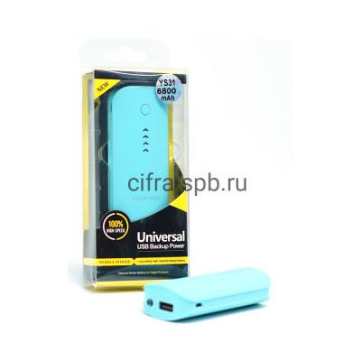 Power Bank 6800mAh 3USB YS31 синий купить оптом   cifra-spb.ru