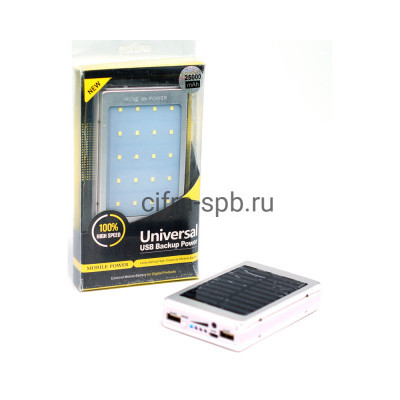 Power Bank 25000 mAh + солнечная батарея серебро купить оптом   cifra-spb.ru
