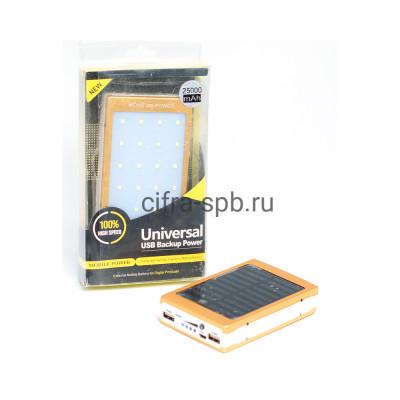 Power Bank 25000 mAh + солнечная батарея золото купить оптом | cifra-spb.ru
