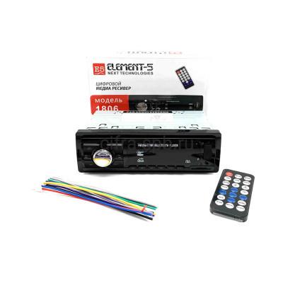 Автомагнитола 1806 Bluetooth Element-5 купить оптом | cifra-spb.ru