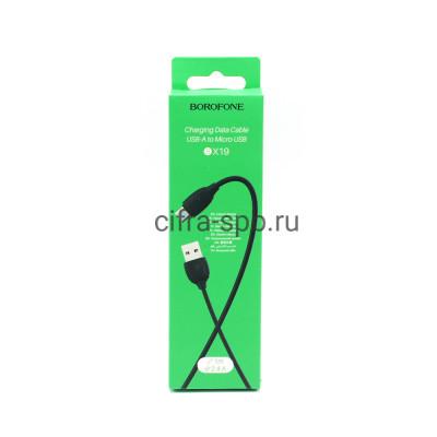 Кабель Micro BX19 2.4A черный Borofone 1m купить оптом | cifra-spb.ru