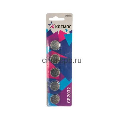 Батарейка CR2032 Космос 5шт. (цена за ед.) купить оптом   cifra-spb.ru