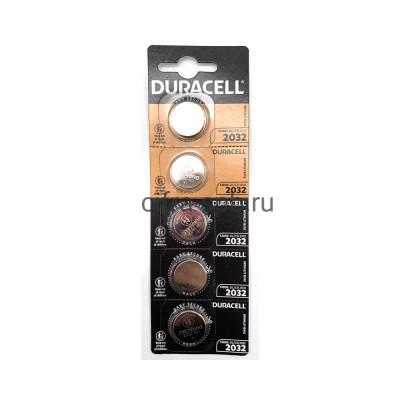Батарейка CR2032 Duracell 5шт. (цена за ед.) купить оптом | cifra-spb.ru