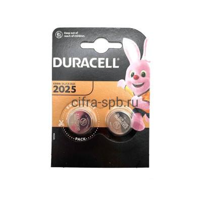 Батарейка CR2025 Duracell 2шт. (цена за ед.) купить оптом | cifra-spb.ru