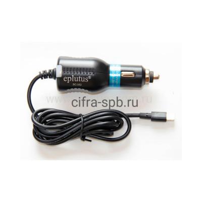 АЗУ Lightning FС-352 Eplutus купить оптом | cifra-spb.ru