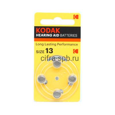 Батарейка ZA13-4BL Kodak 4шт. (цена за ед.) купить оптом   cifra-spb.ru