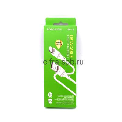 Кабель Lightning BX43 2.4A белый Borofone 1m купить оптом | cifra-spb.ru