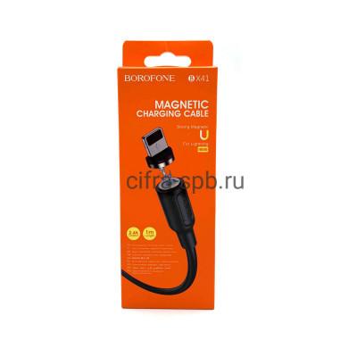 Кабель Lightning BX41 магнитный 2.4A черный Borofone 1m купить оптом | cifra-spb.ru