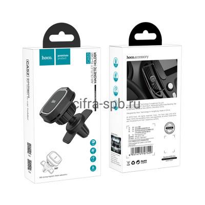 Держатель для телефона CA52 магнитный в решетку черный Hoco купить оптом   cifra-spb.ru
