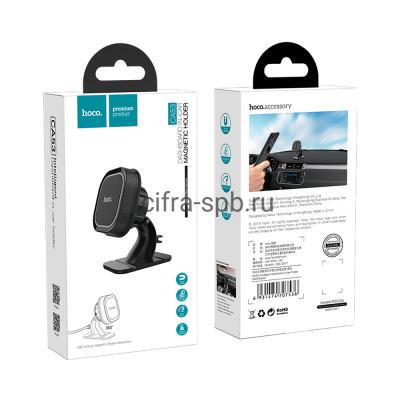 Держатель для телефона CA53 магнитный черный Hoco купить оптом   cifra-spb.ru