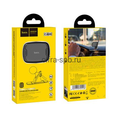 Держатель для телефона CA66 магнитный черный Hoco купить оптом | cifra-spb.ru