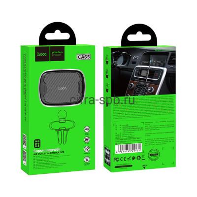 Держатель для телефона CA65 магнитный в решетку черный Hoco купить оптом   cifra-spb.ru