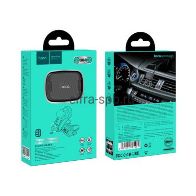 Держатель для телефона CA68 магнитный в решетку черный Hoco купить оптом   cifra-spb.ru