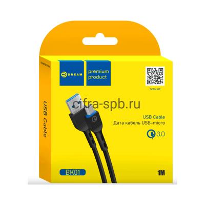 Кабель Micro BK01 QC3.0 2.4A черный Dream 1m купить оптом | cifra-spb.ru