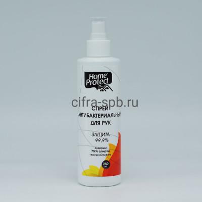 Антибактериальный спрей для рук (75% спирта) 250мл Home Protect купить оптом | cifra-spb.ru