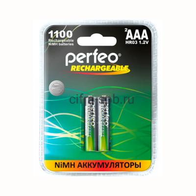 Аккумуляторные батарейки R03 1.2V 1100mAh 2шт. Perfeo (Цена за ед.) купить оптом   cifra-spb.ru