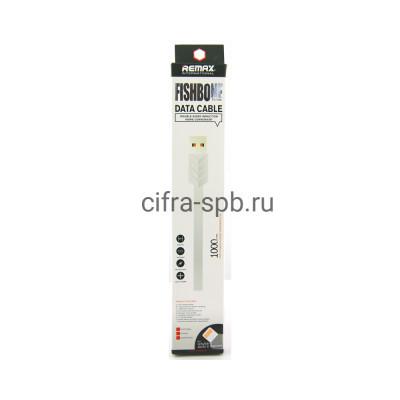 Кабель Lightning Fishbone Remax купить оптом | cifra-spb.ru