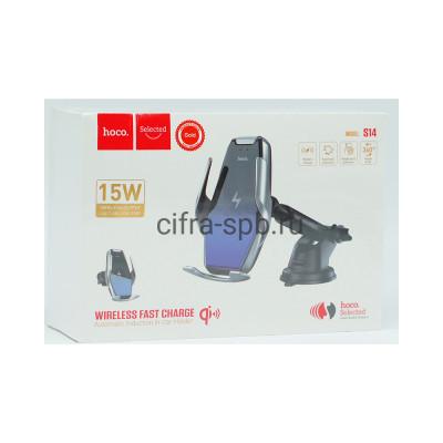 Держатель для телефона S14 15W с беспроводной зарядкой серебро Hoco купить оптом | cifra-spb.ru