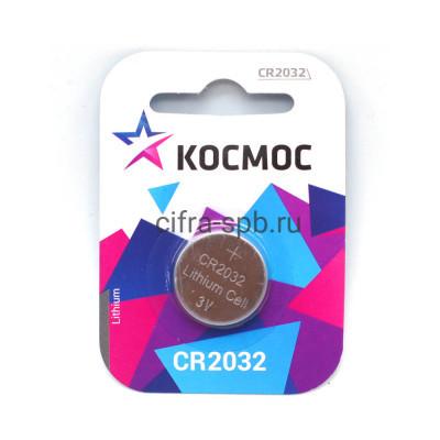 Батарейка CR2032 Космос 1шт. купить оптом | cifra-spb.ru