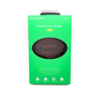 Беспроводная зарядка BQ6 2A 15W черный Borofone купить оптом | cifra-spb.ru