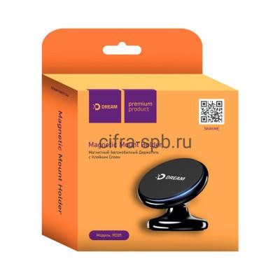 Держатель для телефона RD05 магнитный черный Dream купить оптом | cifra-spb.ru