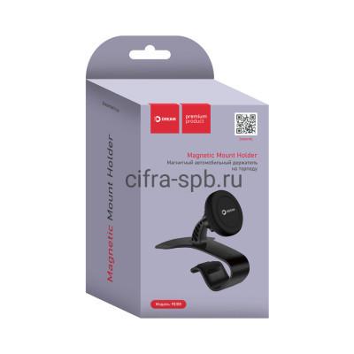 Держатель для телефона RD08 магнитный черный Dream купить оптом | cifra-spb.ru