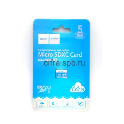 Micro SD 64Gb 10 Class без адаптера Hoco купить оптом | cifra-spb.ru