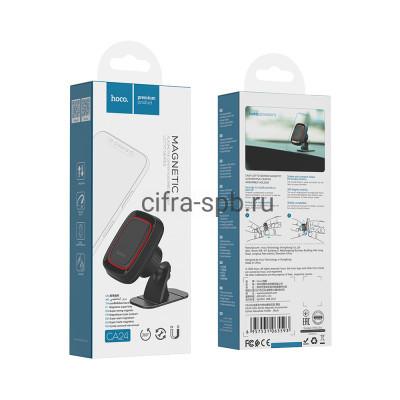 Держатель для телефона CA24 магнитный черный Hoco купить оптом | cifra-spb.ru