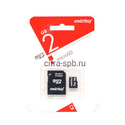 Micro SD 2GB Smarbuy купить оптом | cifra-spb.ru