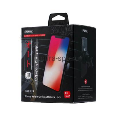 Держатель для телефона RM-C32 Remax купить оптом | cifra-spb.ru
