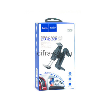 Держатель для телефона CA63 в решетку черно-серый Hoco купить оптом | cifra-spb.ru
