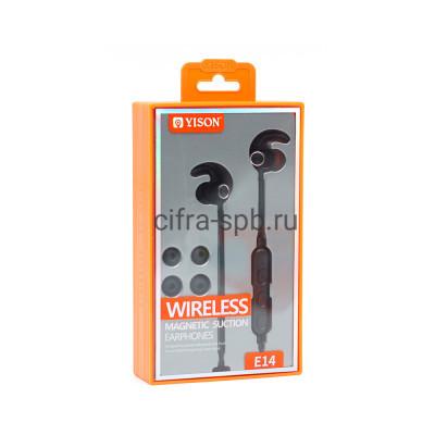 Беспроводные наушники E14 с микрофоном черный Yison купить оптом   cifra-spb.ru