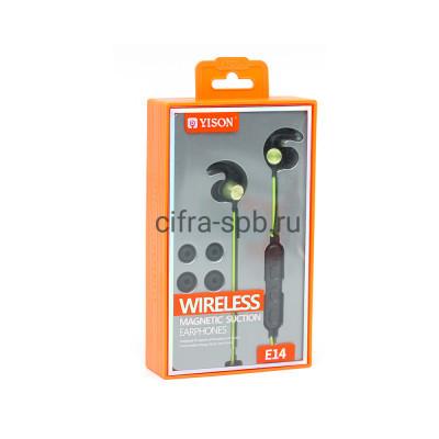 Беспроводные наушники E14 с микрофоном зеленый Yison купить оптом | cifra-spb.ru