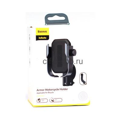 Держатель для телефона SUKJA-01 для велосипеда 2в1 поворот 360℃ черный Baseus купить оптом   cifra-spb.ru