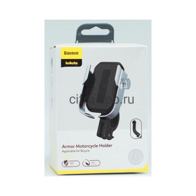 Держатель для телефона SUKJA-OS  для велосипеда 2в1 поворот 360℃ серый Baseus купить оптом | cifra-spb.ru