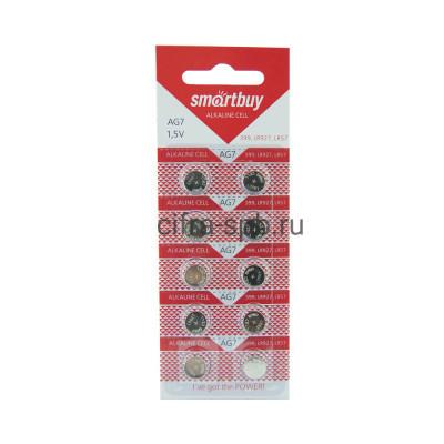 Батарейки AG7 SBBB-AG7-10B Smartbuy 10шт (цена за ед.) купить оптом   cifra-spb.ru