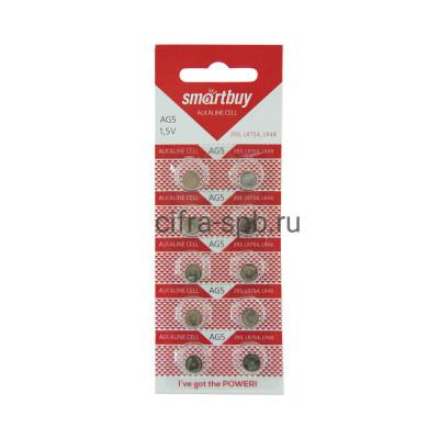 Батарейка AG5, 393, LR754, LR48 Smartbuy 10шт (цена за ед.) купить оптом | cifra-spb.ru