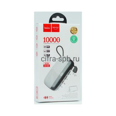 Power Bank 10000mAh S29 + кабель Lightning белый Hoco купить оптом | cifra-spb.ru