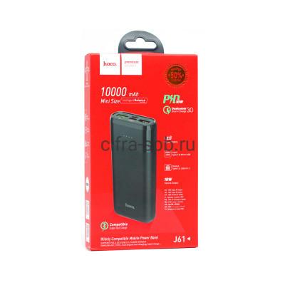 Power Bank 10000mAh J61 2USB/PD QC3.0 18W черный Hoco купить оптом | cifra-spb.ru