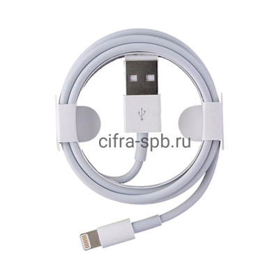 Кабель iPhone X MD818ZM/A купить оптом | cifra-spb.ru